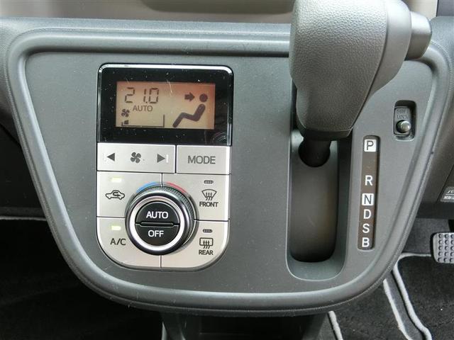 モーダ S メモリーナビ ワンセグ スマートキ- ETC(10枚目)