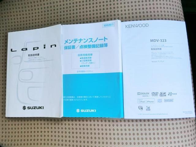 リミテッド CD メモリーナビ スマートキ- イモビライザー(20枚目)
