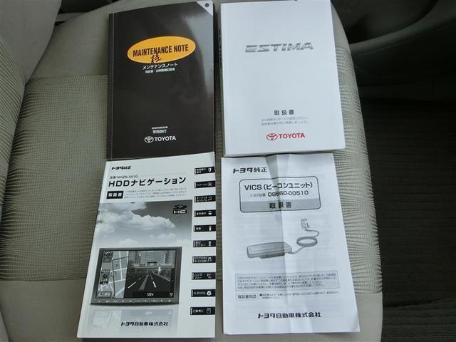 アエラス バックモニター HDDナビ フルエアロ ETC(20枚目)