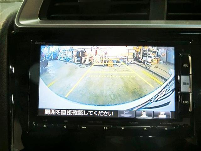 13G・Lパッケージ(13枚目)