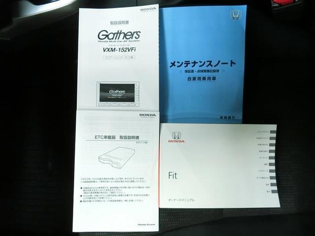 13G・Lパッケージ(20枚目)
