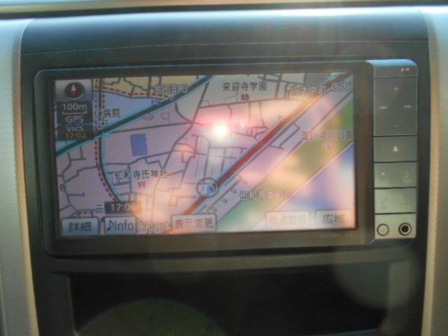 トヨタ ヴェルファイア 2.4Z フルエアロ HDD地デジフリップダウン 両側電スラ