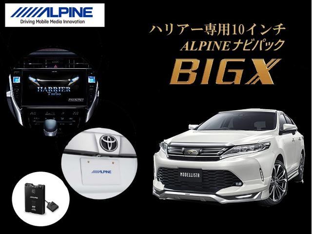 プレミアム新車 サンルーフ シーケンシャル 車高調22インチ(9枚目)