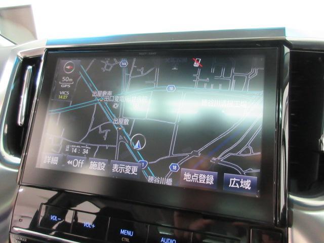 Z7人サンルーフ 10型ナビフリップダウン 20AW両電スラ(7枚目)