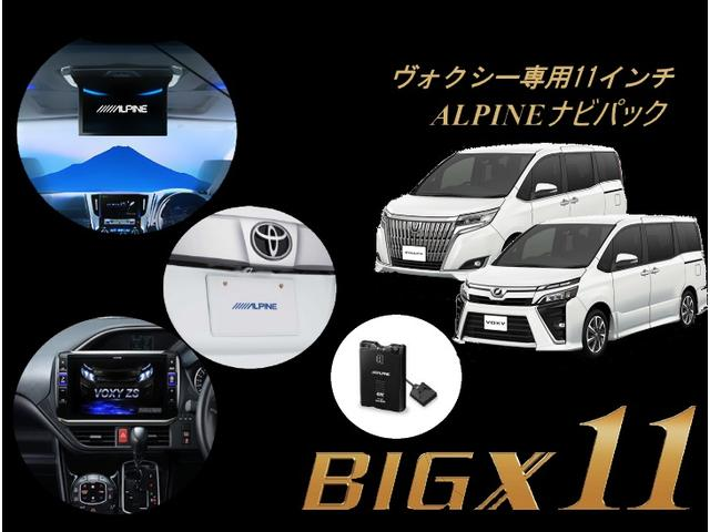 Gi7人 新車 モデリスタエアロ 車高調 19AW 両電スラ(7枚目)