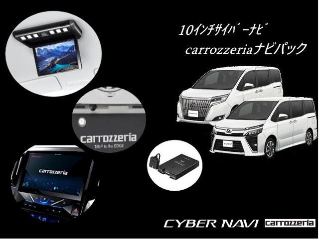 Gi7人 新車 モデリスタエアロ 車高調 19AW 両電スラ(8枚目)