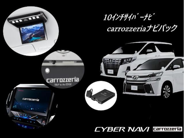 2.5SC 新車 サンルーフ 3眼シーケンシャル(8枚目)