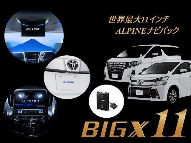 ZG新車 サンルーフ 3眼シーケンシャル モデリスタエアロ(7枚目)