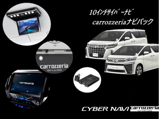 ZG新車サンルーフ 3眼 デジタルインナーミラー モデリスタ(8枚目)