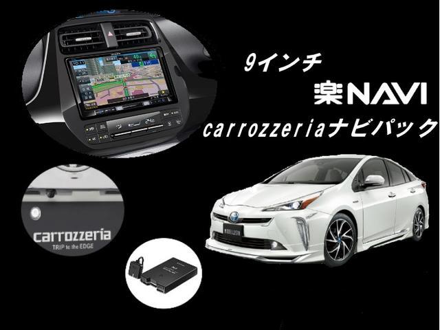 Sツーリング 新車 セーフティセンス 安全ブレーキサポート(8枚目)