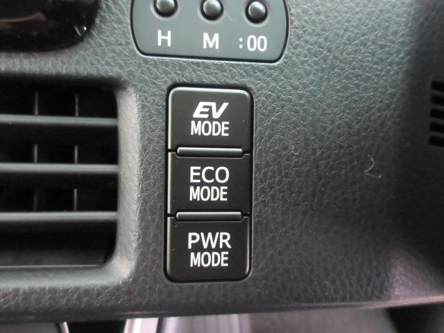 EVモード・エコモード・パワーモード!その場のシーンでボタン1つでモード変更可能です!!
