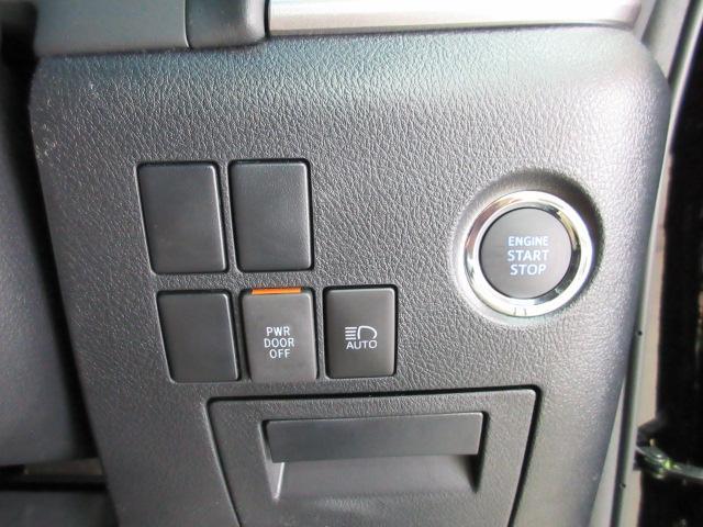 2.5S タイプゴールド 新車 3眼LEDヘッドライトシーケンシャルウィンカー ディスプレイオーディオ 両側電動スライド パワーバックドア ハーフレザーシート オットマン レーントレーシング バックカメラ 100Vコンセント(10枚目)