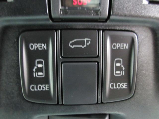 2.5S タイプゴールド 新車 3眼LEDヘッドライトシーケンシャルウィンカー ディスプレイオーディオ 両側電動スライド パワーバックドア ハーフレザーシート オットマン レーントレーシング バックカメラ 100Vコンセント(65枚目)