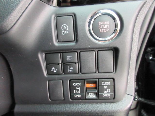 ZS 煌II 新車 7人乗り 衝突防止安全ブレーキ インテリジェントクリアランスソナー 両側電動スライド LEDヘッドライトLEDフォグランプ アイドリングストップ セーフティセンス レーンディパーチャーアラート(59枚目)