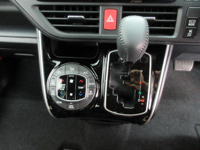 ZS 煌II 新車 7人乗り 衝突防止安全ブレーキ インテリジェントクリアランスソナー 両側電動スライド LEDヘッドライトLEDフォグランプ アイドリングストップ セーフティセンス レーンディパーチャーアラート(65枚目)