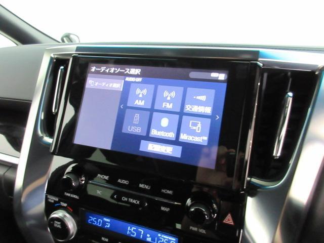 2.5S タイプゴールド 新車 モデリスタエアロ 3眼LEDヘッドシーケンシャルウィンカー ディスプレイオーディオ 両側電動スライド パワーバック ハーフレザー オットマン レーントレーシング Bカメラ 100Vコンセント(61枚目)