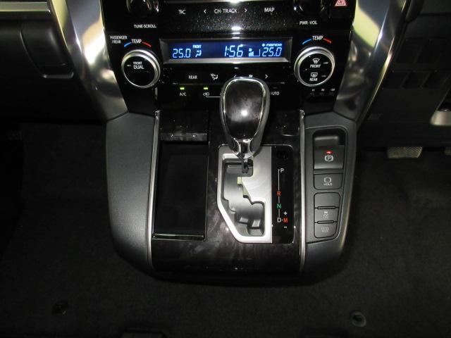 2.5S タイプゴールド 新車 モデリスタエアロ フリップダウンモニター 3眼LEDヘッドシーケンシャルウィンカー ディスプレイオーディオ 両電スラ Pバック ハーフレザー オットマン レーントレーシング 100Vコンセント(68枚目)