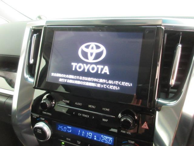 2.5S タイプゴールド 新車 モデリスタエアロ フリップダウンモニター 3眼LEDヘッドシーケンシャルウィンカー ディスプレイオーディオ 両電スラ Pバック ハーフレザー オットマン レーントレーシング 100Vコンセント(7枚目)