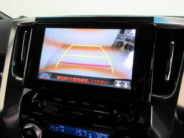 2.5S タイプゴールド 新車 モデリスタエアロ フリップダウンモニター 3眼LEDヘッドシーケンシャルウィンカー ディスプレイオーディオ 両電スラ Pバック ハーフレザー オットマン レーントレーシング 100Vコンセント(61枚目)