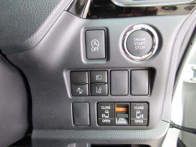 ZS 煌III 新車 7人 ハーフレザー LEDルームランプ 衝突防止安全ブレーキ インテリジェントクリアランスソナー 両側電動スライド LEDヘッドLEDフォグランプ セーフティセンス レーンディパーチャーアラート(9枚目)
