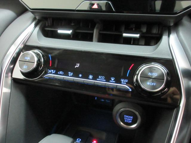 S 新車 8インチディスプレイオーディオ バックカメラ LEDヘッドライト オートマチックハイビーム USB レーダークルーズ セーフティセンス インテリジェントクリアランスソナー(65枚目)