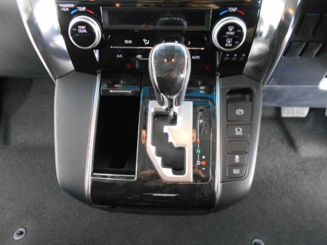 2.5S 新車 7人乗り LEDヘッド フリップダウンモニター 両側電動スライド ディスプレイオーディオ バックカメラ オットマン レーントレーシング レーダークルーズ 衝突防止安全ブレーキ LEDフォグランプ(66枚目)
