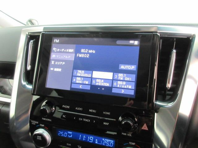 2.5S Cパッケージ 新車 サンルーフ デジタルインナーミラー モデリスタエアロ 3眼LED シーケンシャルウィンカー ブラインドスポットモニター フリップダウンモニター リアクロストラフィック 両側電スラ パワーバック(62枚目)