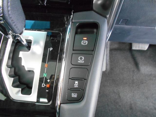 2.5S Cパッケージ 新車 モデリスタフルエアロ フリップダウンモニター 3眼LEDヘッドライト シーケンシャルウィンカー 両側電動スライド パワーバック レザーシート オットマン レーントレーシング バックカメラ(65枚目)