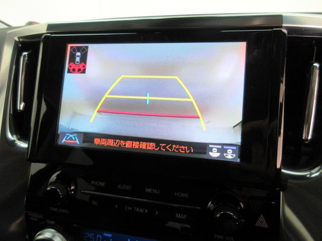 2.5S Cパッケージ 新車 3眼LEDヘッド シーケンシャル サンルーフ デジタルインナーミラー フリップダウンモニター BSM ディスプレイオーディオ 両側電動スライド パワーバックドア オットマン レーントレーシング(59枚目)