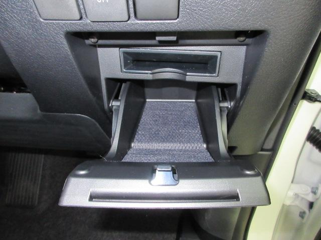 2.5S Cパッケージ 新車 サンルーフ デジタルインナーミラー モデリスタエアロ 3眼LED シーケンシャルウィンカー ブラインドスポットモニター リアクロストラフィックオートブレーキ 両側電動スライド パワーバックドア(67枚目)