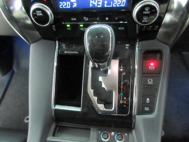 2.5S Cパッケージ 新車 3眼LEDヘッドライト シーケンシャルウィンカー フリップダウンモニター ディスプレイオーディオ 両側電動スライド パワーバックドア オットマン レーントレーシング レザーシート 電動オットマン(66枚目)