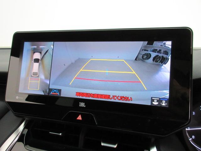 Z 新車 モデリスタフルエアロ ハーフレザー 調光パノラマルーフ JBL12.3インチナビ全周囲パノラミックビュー デジタルインナーミラー ブラインドスポット リアクロストラフィック Pバック ドラレコ(9枚目)