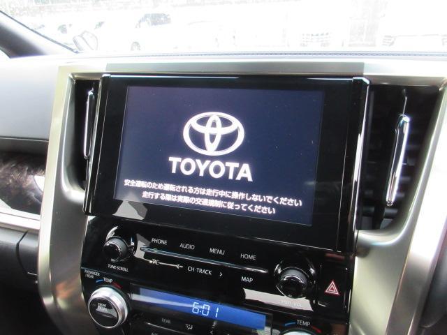 2.5S タイプゴールドII 新車 フリップダウンモニター 3眼LEDヘッドシーケンシャル ディスプレイオーディオ 両側電動スライド パワーバックドア ハーフレザーシート オットマン レーントレーシング バックカメラ コンセント(7枚目)