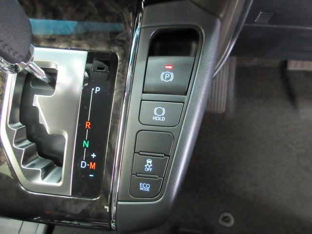 2.5S タイプゴールドII 新車 フリップダウンモニター 3眼LEDヘッドシーケンシャル ディスプレイオーディオ 両側電動スライド パワーバックドア ハーフレザーシート オットマン レーントレーシング バックカメラ コンセント(70枚目)