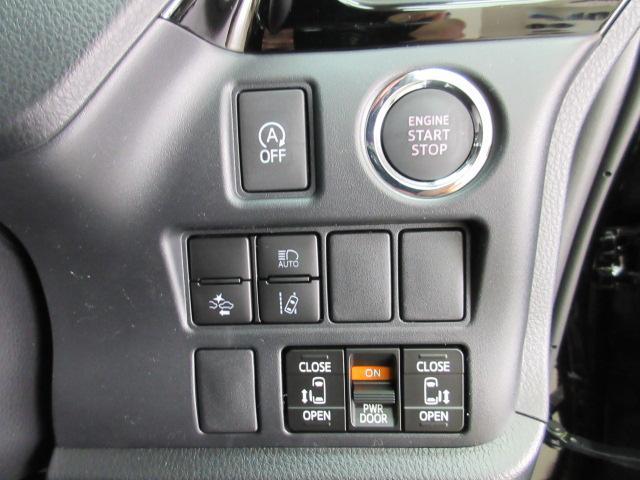 ZS 煌III 新車 7人 ハーフレザー LEDルームランプ 衝突防止安全ブレーキ インテリジェントクリアランスソナー 両側電動スライド LEDヘッドLEDフォグランプ セーフティセンス レーンディパーチャーアラート(10枚目)