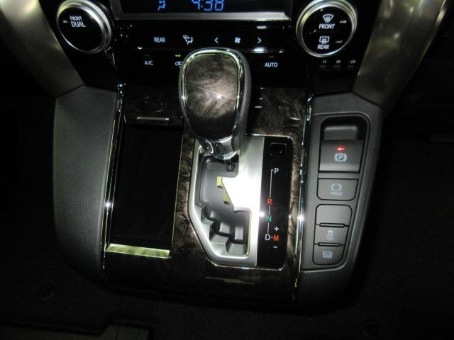 2.5S タイプゴールドII 新車 サンルーフ デジタルインナーミラー BSM 3眼LEDヘッド シーケンシャルウィンカー  ディスプレイオーディオ 両側電動スライド パワーバックドア ハーフレザー オットマン レーントレーシング(64枚目)