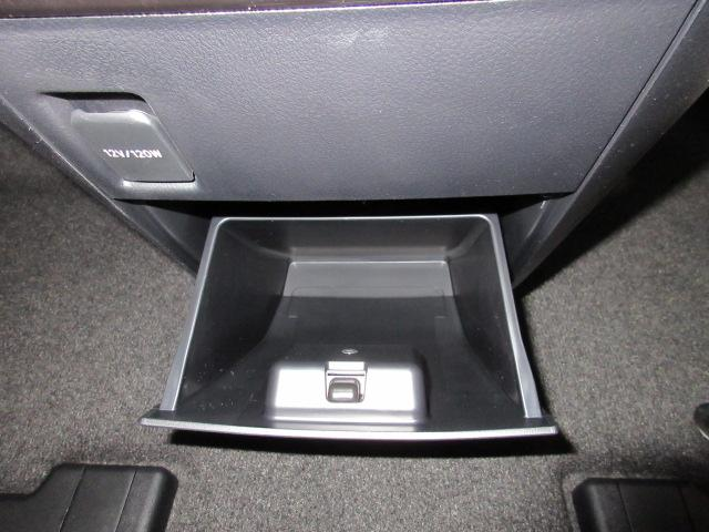 2.5S タイプゴールドII 新車 サンルーフ デジタルインナーミラー BSM 3眼LEDヘッド シーケンシャルウィンカー  ディスプレイオーディオ 両側電動スライド パワーバックドア ハーフレザー オットマン レーントレーシング(66枚目)