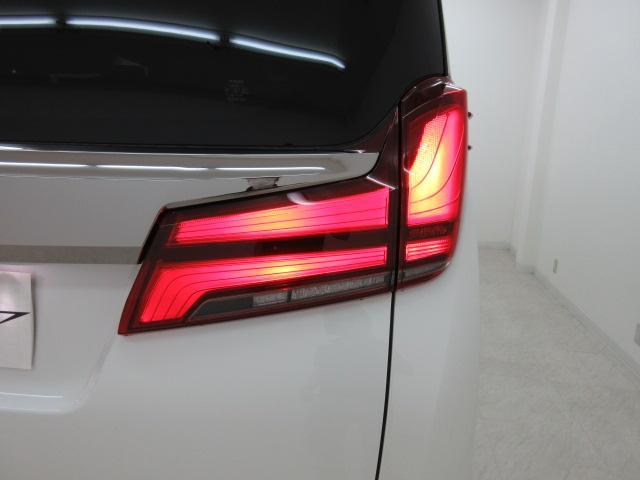 2.5S タイプゴールドII 新車 モデリスタエアロ 3眼LEDヘッドシーケンシャルウィンカー ディスプレイオーディオ 両側電動スライド パワーバック ハーフレザー オットマン レーントレーシング Bカメラ 100Vコンセント(54枚目)