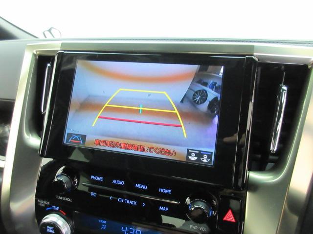 2.5S タイプゴールドII 新車 モデリスタエアロ 3眼LEDヘッドシーケンシャルウィンカー ディスプレイオーディオ 両側電動スライド パワーバック ハーフレザー オットマン レーントレーシング Bカメラ 100Vコンセント(60枚目)