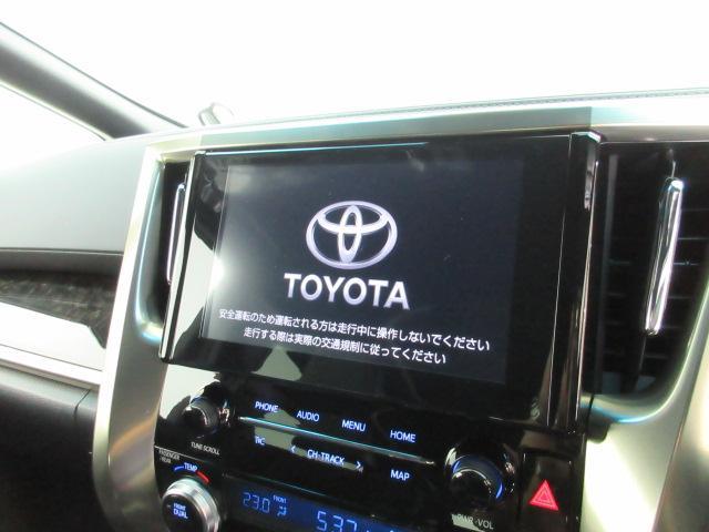 2.5S タイプゴールドII 新車 サンルーフ 3眼LEDヘッドライト シーケンシャルウィンカー ディスプレイオーディオ 両側電動スライド パワーバックドア ハーフレザーシート オットマン レーントレーシング バックカメラ(59枚目)