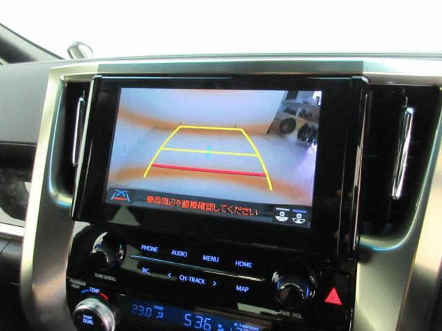 2.5S タイプゴールドII 新車 サンルーフ 3眼LEDヘッドライト シーケンシャルウィンカー ディスプレイオーディオ 両側電動スライド パワーバックドア ハーフレザーシート オットマン レーントレーシング バックカメラ(60枚目)
