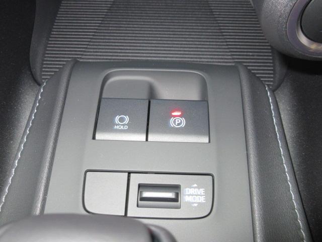 S 新車 8インチディスプレイオーディオ バックカメラ LEDヘッドライト オートマチックハイビーム USBポート レーダークルーズ セーフティセンス インテリジェントクリアランスソナー(12枚目)