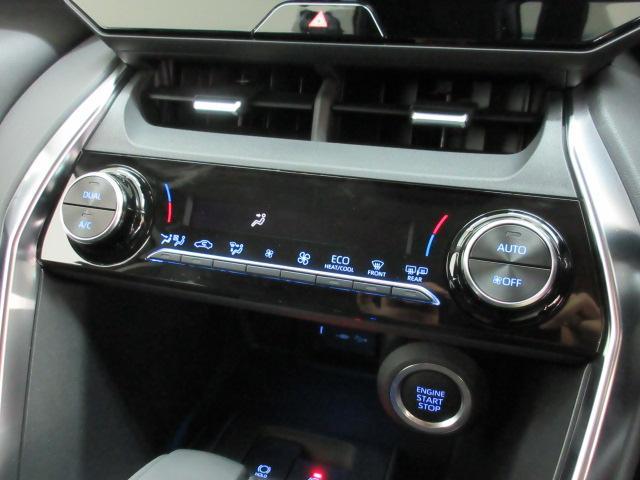 S 新車 8インチディスプレイオーディオ バックカメラ LEDヘッドライト オートマチックハイビーム USBポート レーダークルーズ セーフティセンス インテリジェントクリアランスソナー(65枚目)