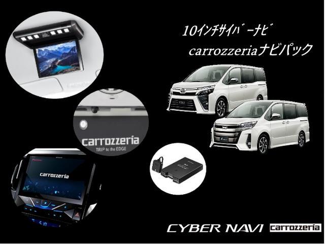 ZS 煌III 新車 7人乗り モデリスタエアエロ ハーフレザー LED室内灯 LEDヘッド 衝突防止ブレーキ インテリジェントクリアランスソナー 両側電動スライド セーフティセンス レーンディパーチャーアラート(5枚目)
