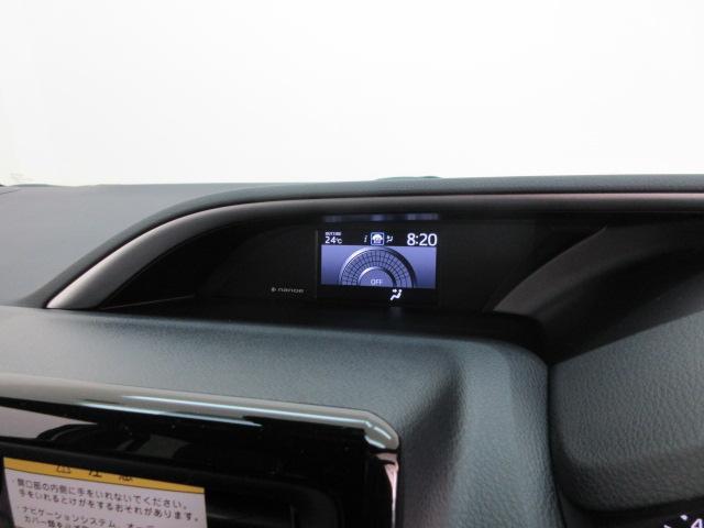 ZS 煌III 新車 7人乗り モデリスタエアエロ ハーフレザー LED室内灯 LEDヘッド 衝突防止ブレーキ インテリジェントクリアランスソナー 両側電動スライド セーフティセンス レーンディパーチャーアラート(64枚目)