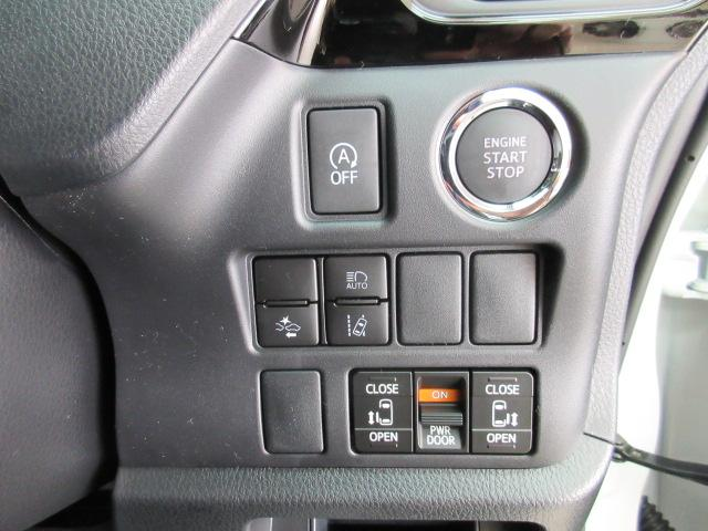 ZS 煌III 新車 7人 ハーフレザー LEDルームランプ 衝突防止安全ブレーキ インテリジェントクリアランスソナー 両側電動スライド LEDヘッドLEDフォグランプ セーフティセンス レーンディパーチャーアラート(58枚目)