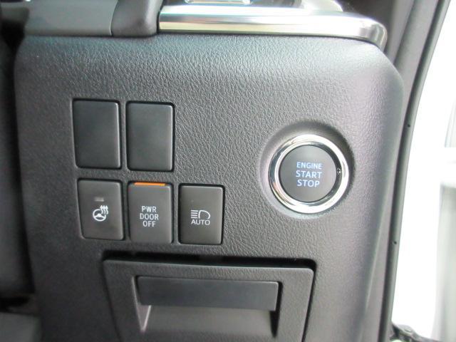 2.5S Cパッケージ 新車 フリップダウンモニター 3眼LEDヘッドライト シーケンシャルウィンカー ディスプレイオーディオ 両側電動スライド パワーバックドア オットマン レーントレーシング レザーシート 電動オットマン(64枚目)