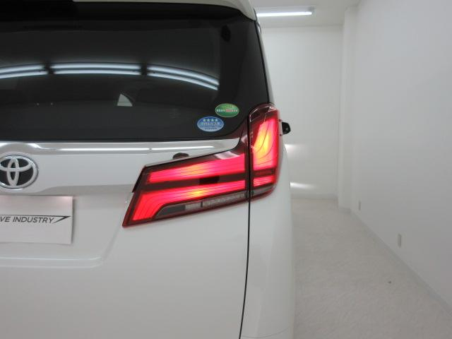2.5S Cパッケージ 新車 モデリスタフルエアロ  フリップダウンモニター 3眼LEDヘッドシーケンシャル 両側電動スライド パワーバック レザーシート 電動オットマン レーントレーシング ディスプレイオーディオBカメラ(52枚目)