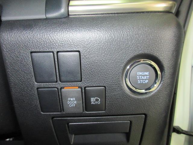 2.5S タイプゴールドII 新車 3眼LEDヘッドライトシーケンシャルウィンカー ディスプレイオーディオ 両側電動スライド パワーバックドア ハーフレザーシート オットマン レーントレーシング バックカメラ 100Vコンセント(11枚目)
