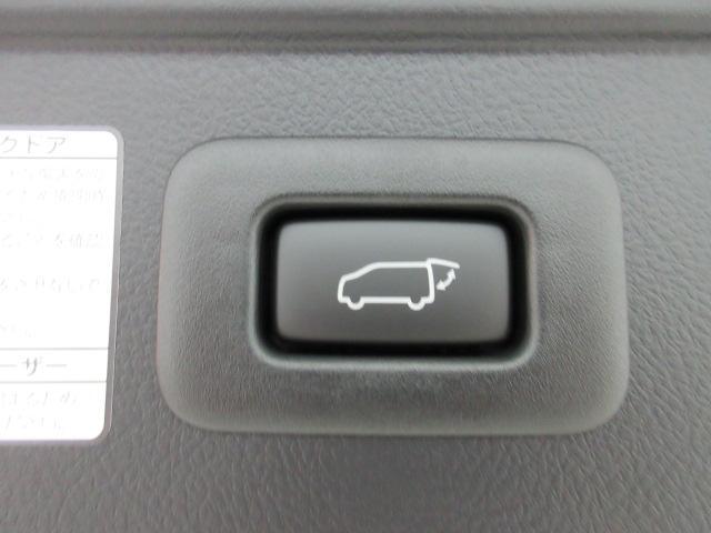 2.5S タイプゴールドII 新車 3眼LEDヘッドライトシーケンシャルウィンカー ディスプレイオーディオ 両側電動スライド パワーバックドア ハーフレザーシート オットマン レーントレーシング バックカメラ 100Vコンセント(12枚目)